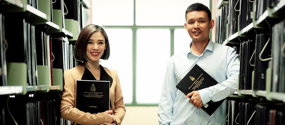 รับสมัครนักศึกษา ประจำภาคปลายปีการศึกษา 2563